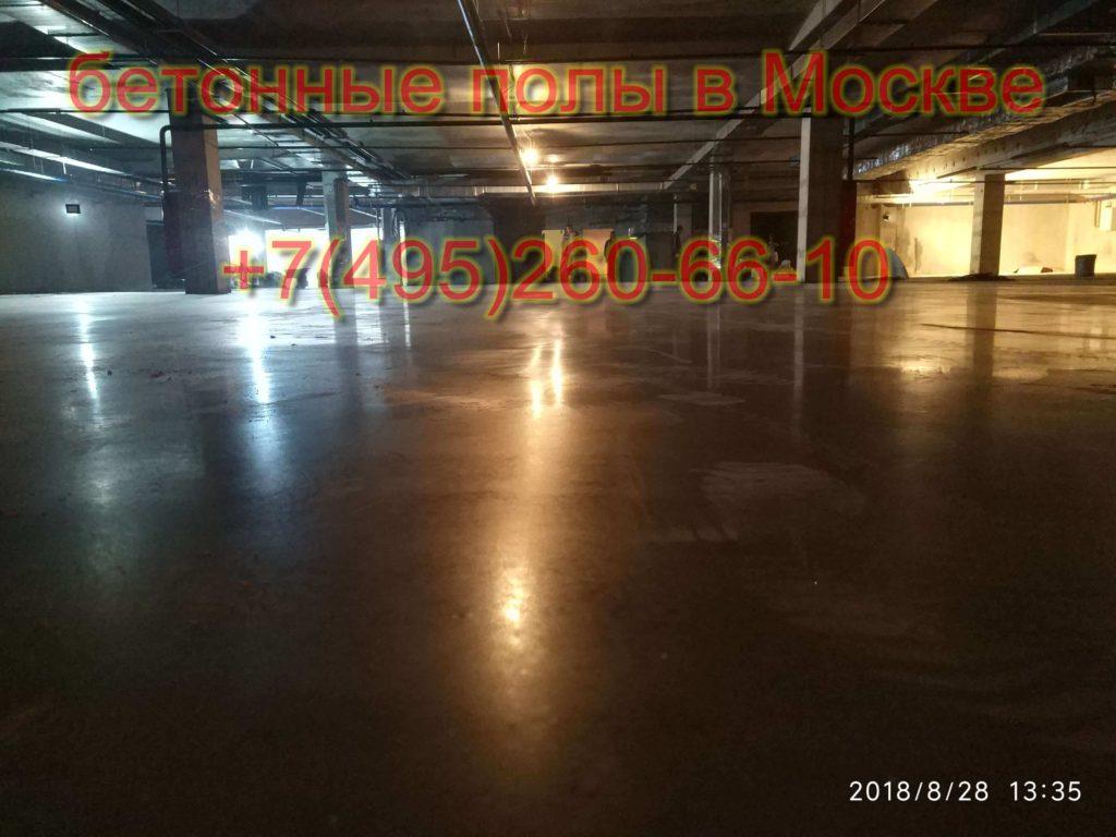 бетонные полы для паркинга