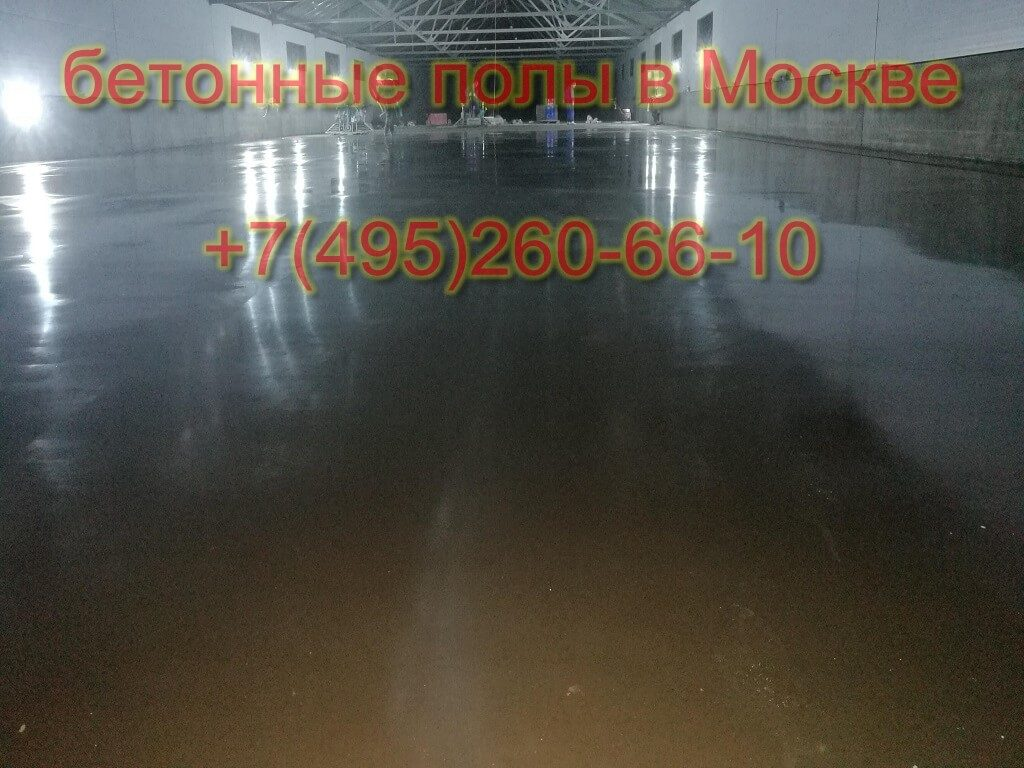 бетонные полы для склада