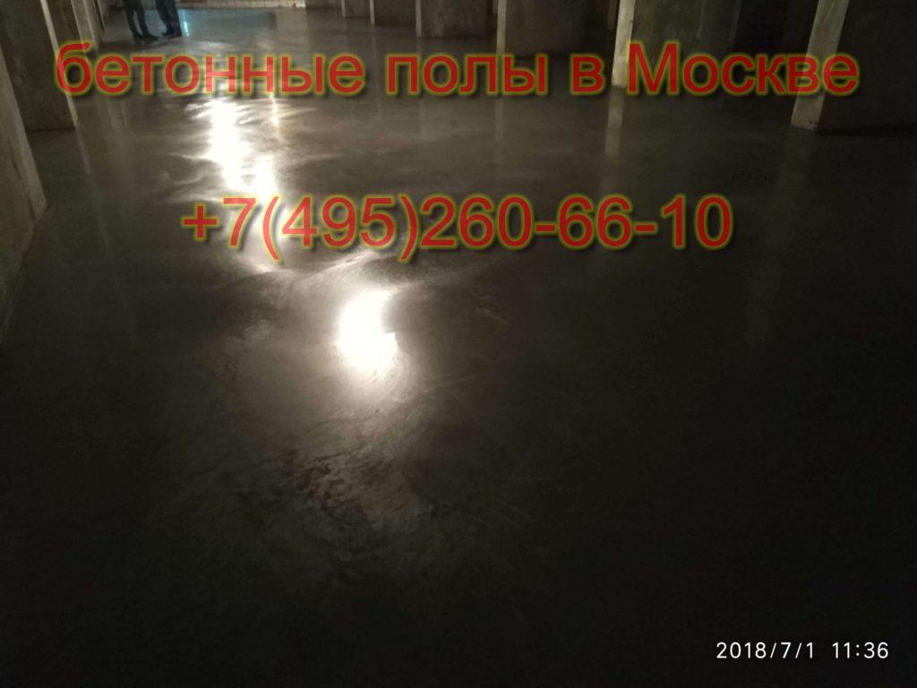бетонные полы с топпингом