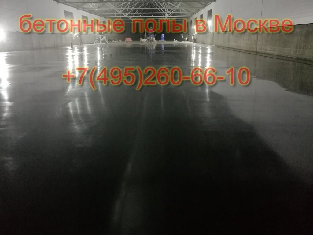 бетонный пол для ангара