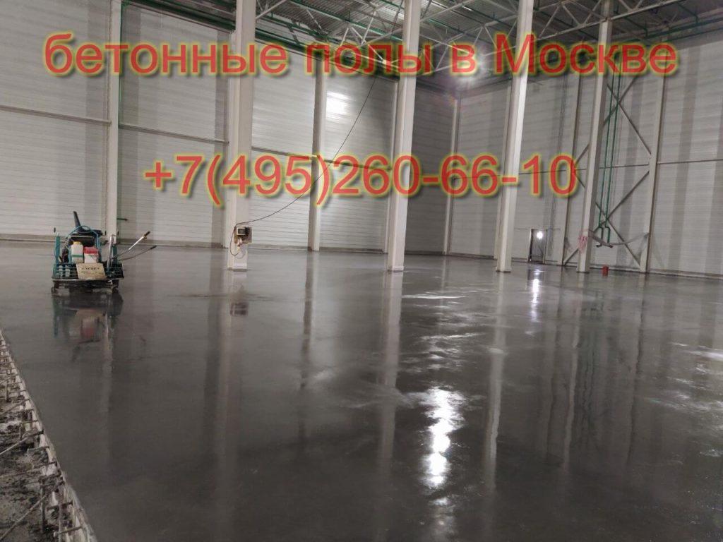 бетонный пол в для производства