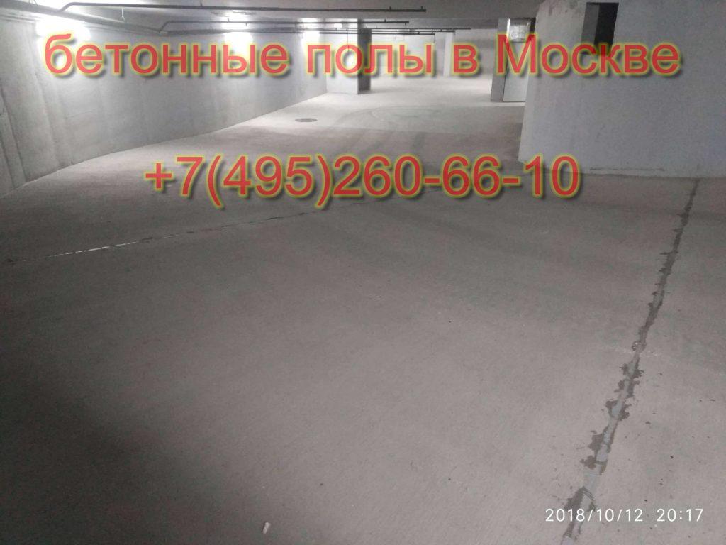 бетонный пол для пандуса