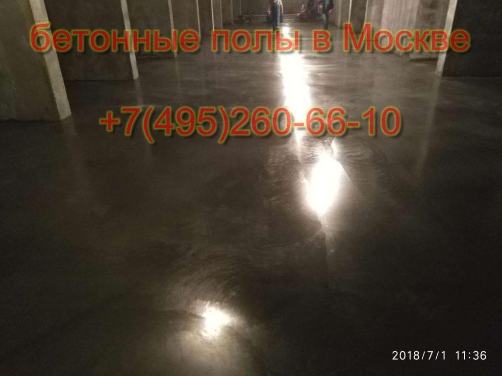 упрочнённый бетонный пол