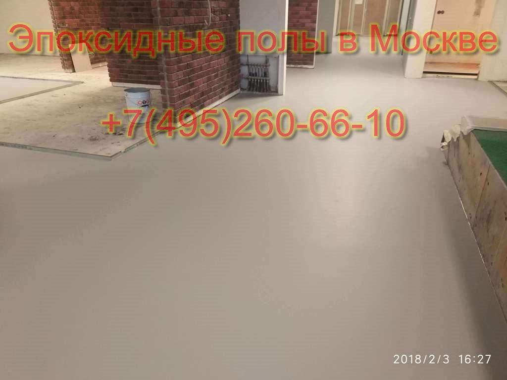 эпоксидный наливной пол в офисе
