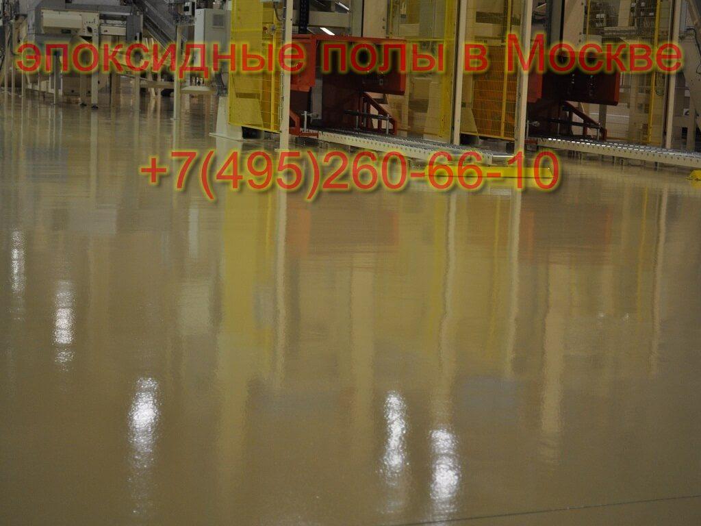 эпоксидный наливной пол на заводе