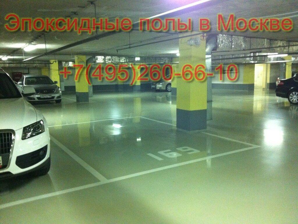 эпоксидный наливной пол на паркинге
